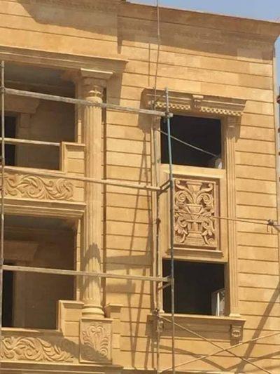 واجهات منازل من الحجر الفرعونى
