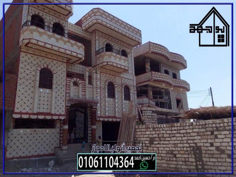 منزل مغلف واجهته بالطوب الفرعونى