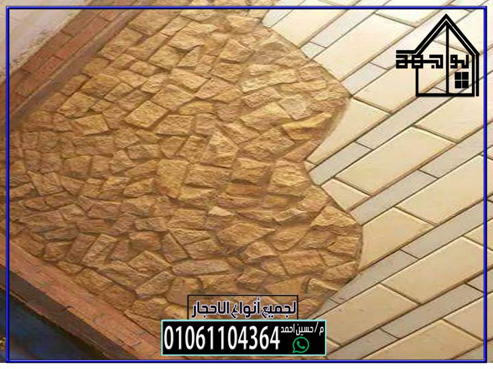 منظر من شكل الطوب الفرعونى والوانه