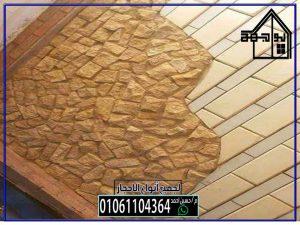أسعار الطوب الفرعونى
